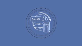 AP Calculus AB–AP微积分AB