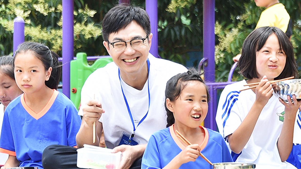 第4期:大鹏贵州探访留守儿童