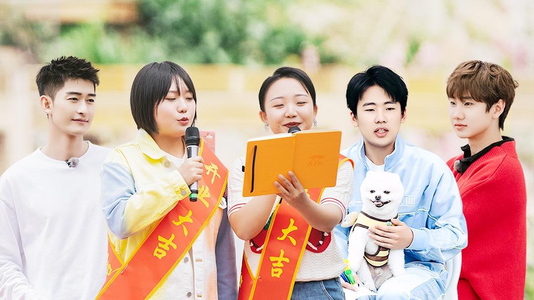 第4期加更(上):六五零文娱集团开幕式幕后大揭秘