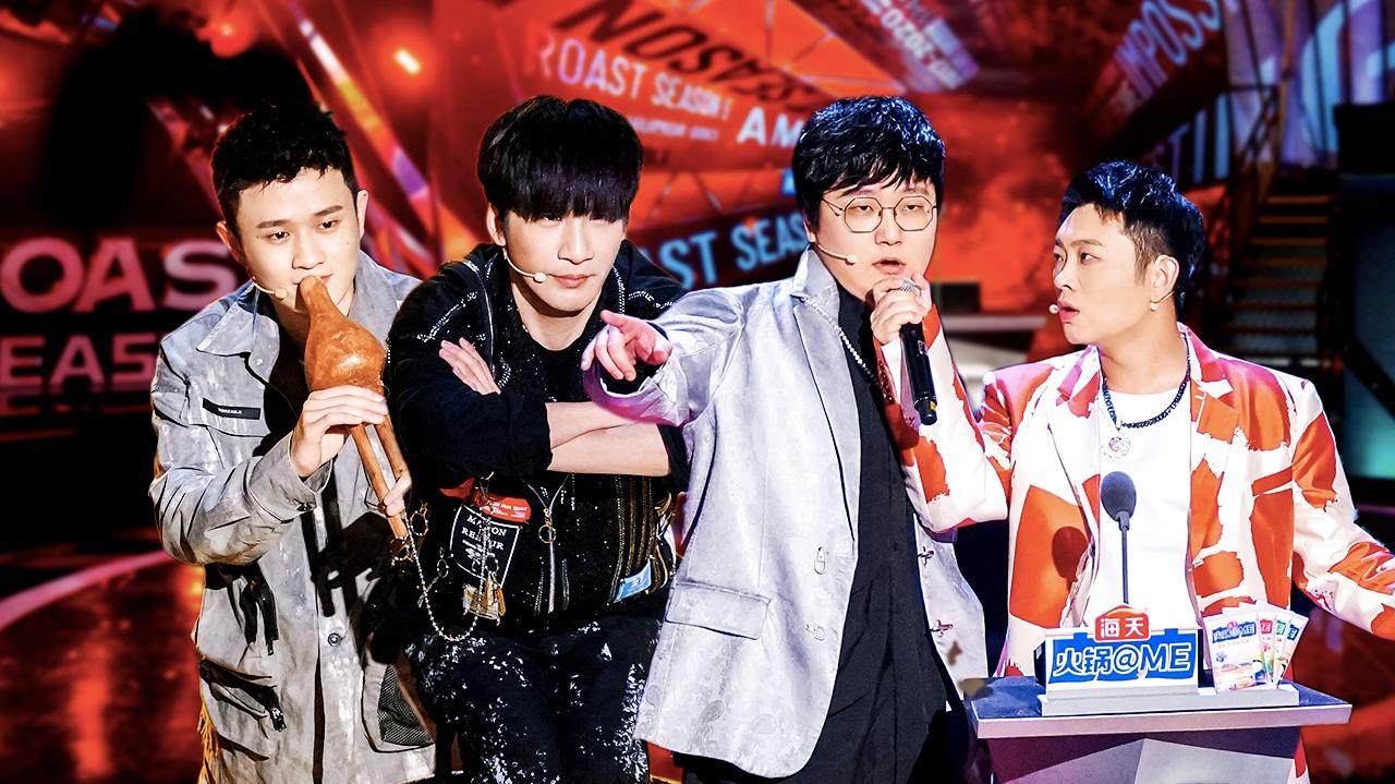 第10期:总决赛→大张伟王勉音乐脱口秀2.0