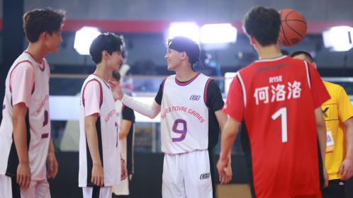 第三届《超新星运动会》男子3V3篮球 晋级赛
