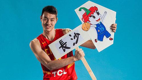 亚锦赛:中国76-73韩国