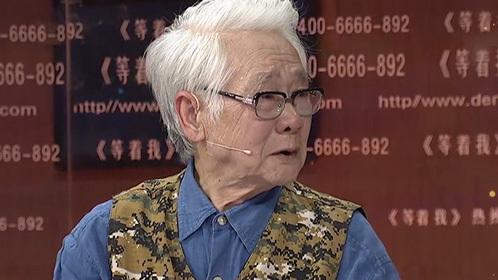 北影老导演找了71年恩人哭得像个孩子