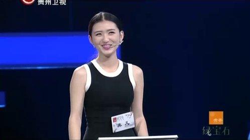 最爱是中华 第2季
