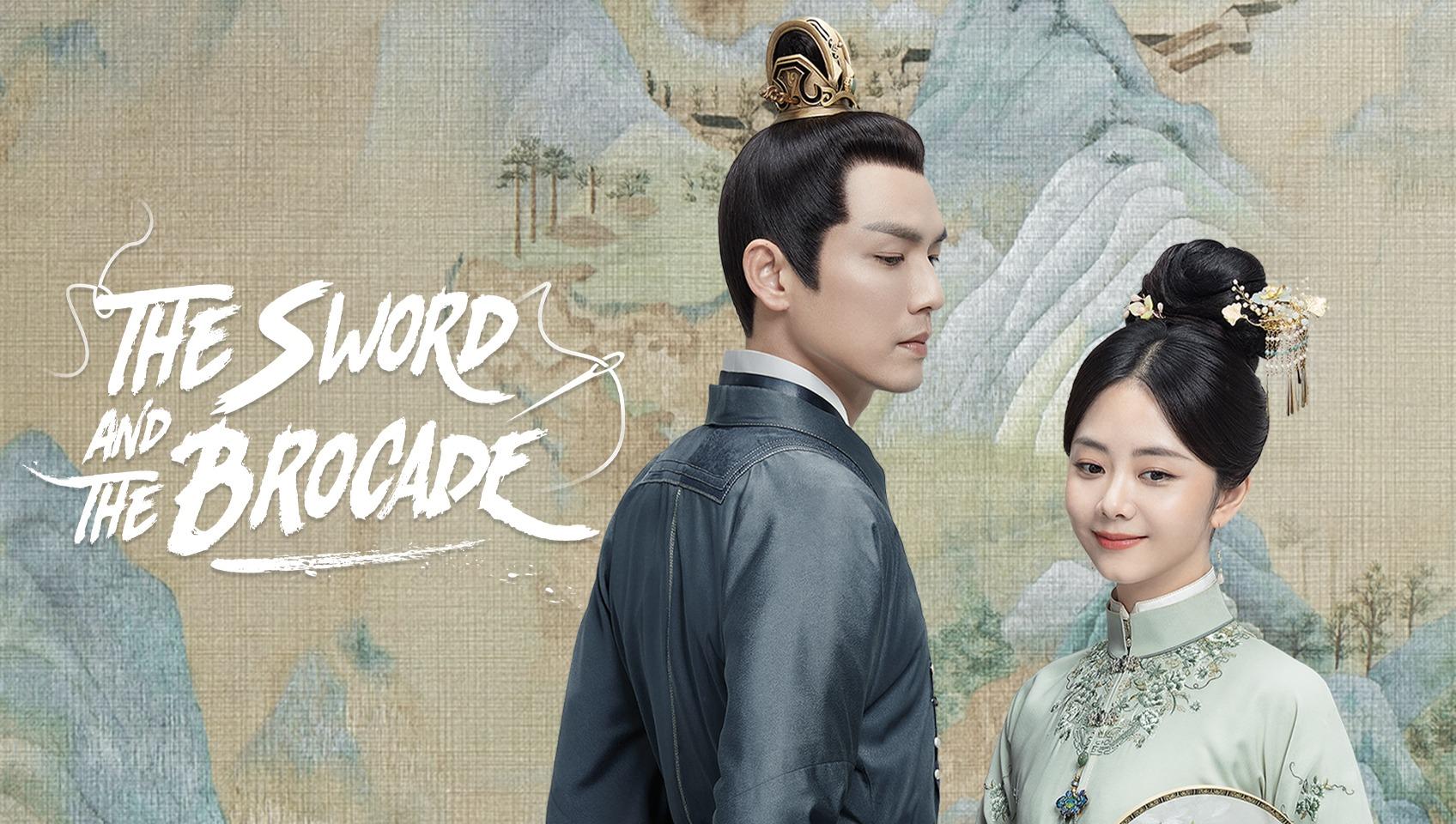รีวิวซีรีส์จีน ร้อยรักปักดวงใจ :The Sword and the Brocade