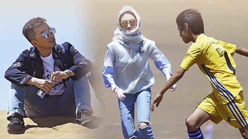 第5期:苏有朋景甜沙漠踢足球