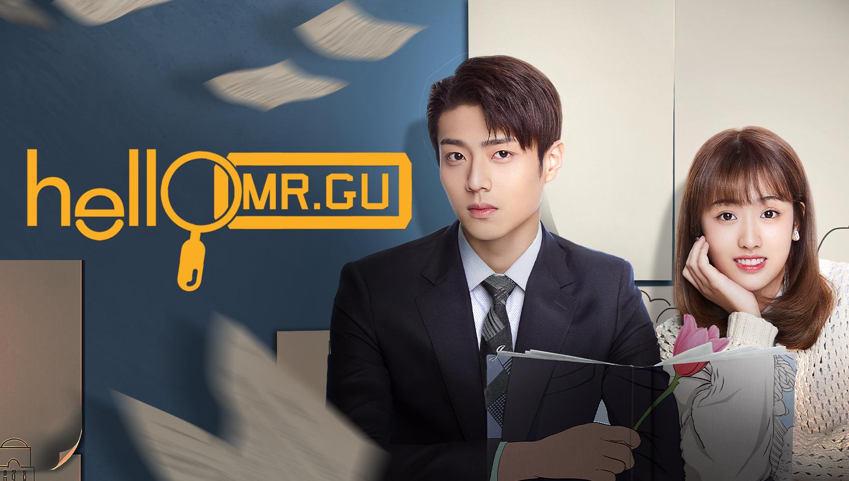 Hello Mr. Gu