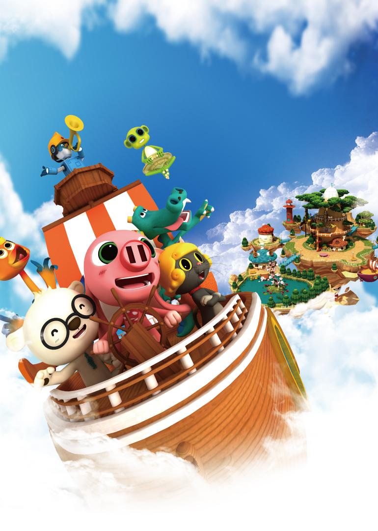 波克和朋友们的航行 韩文版