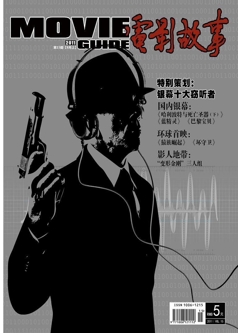 海南Master_pay