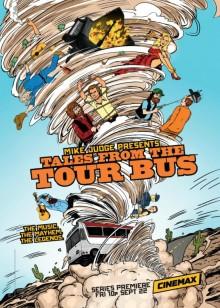 巡演巴士故事 第1季
