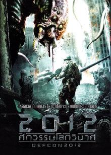 2012ĩ��Σ��