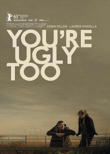 你也不美丽
