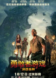 http://puui.qpic.cn/vcover_vt_pic/0/2biwpzdbc21mk041512964102/220