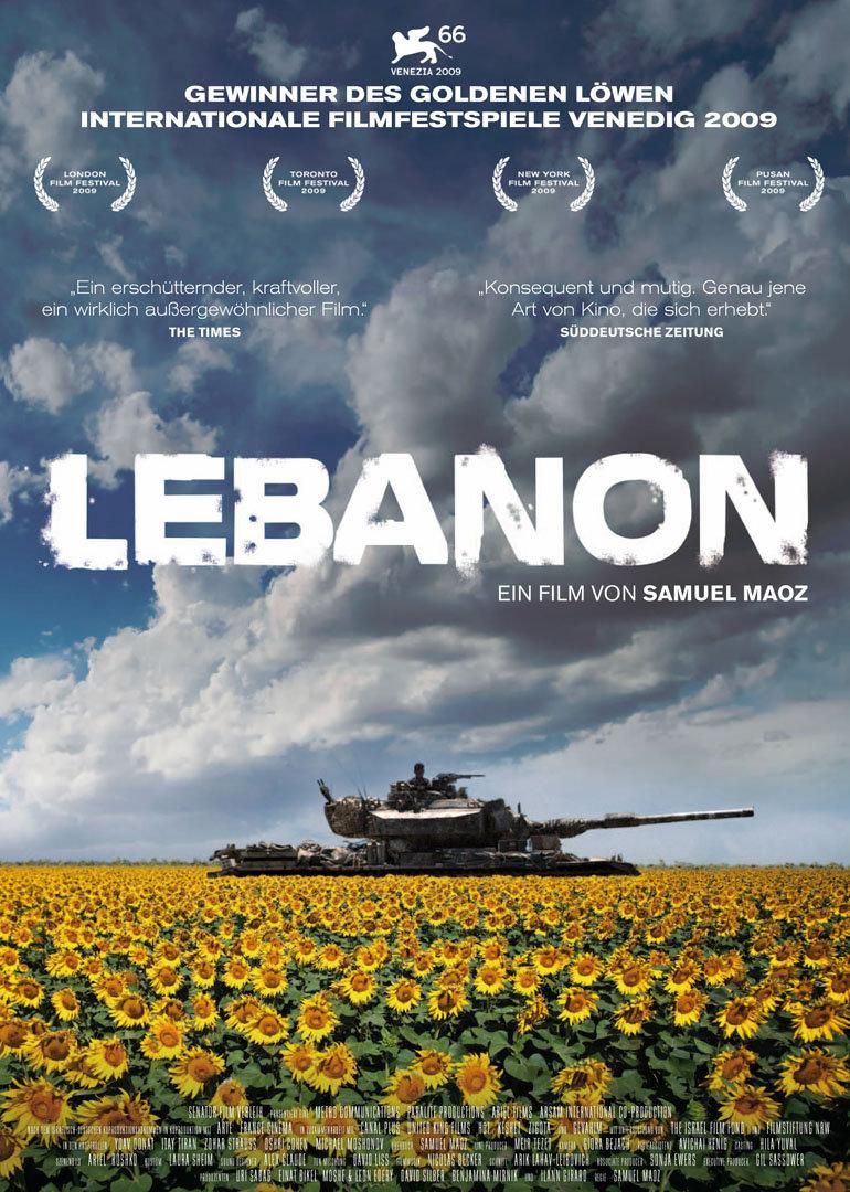 黎巴嫩【历届佳片】