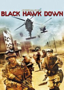 黑鹰坠落-最新免费电影