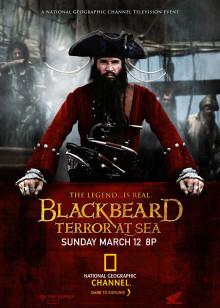 传奇海盗黑胡子船长