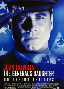 将军的女儿