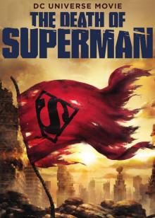 超人之死 8.4 超人被毁灭日虐到领盒饭