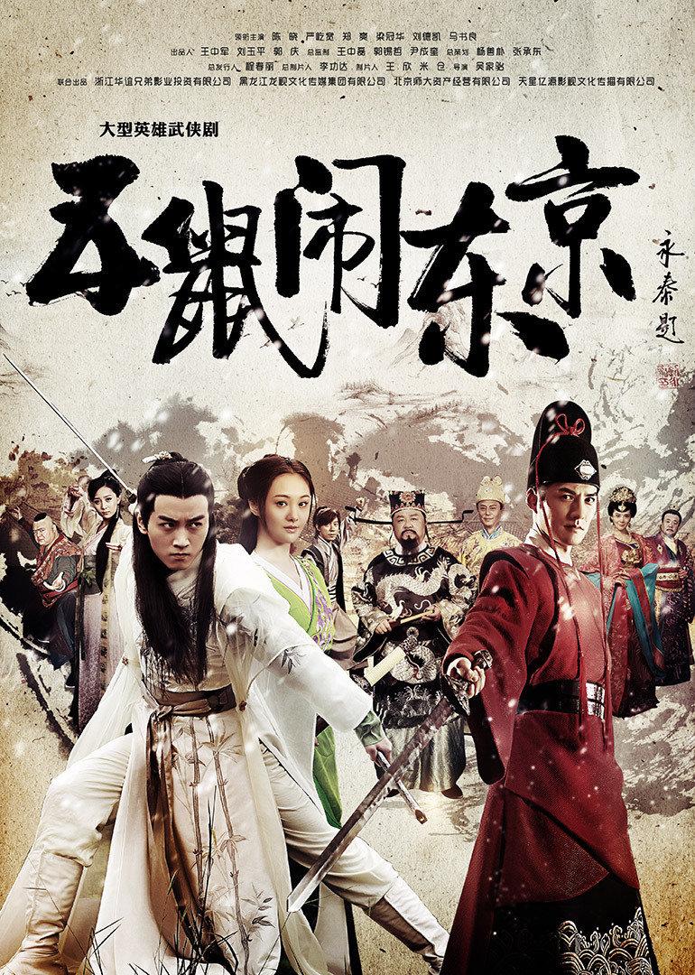 Danh sách tất cả các bộ phim về Bao Thanh Thiên 0