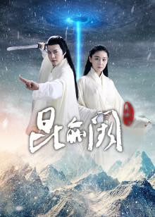 主演:张馨予,徐海乔,苏青,孙晶晶
