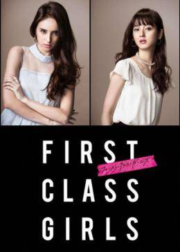 FIRSTCLASSGIRLS