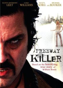 高速路连环杀手