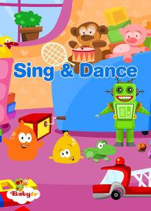 唱歌和跳舞