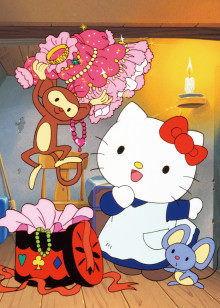 Hello Kitty之小公主