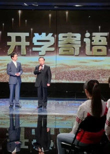 北京电视台《开学第一课》