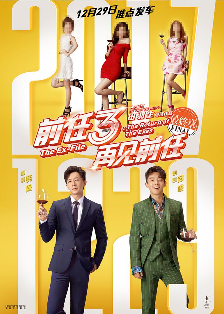 Movie Singapore