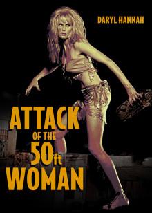 巨型女的袭击