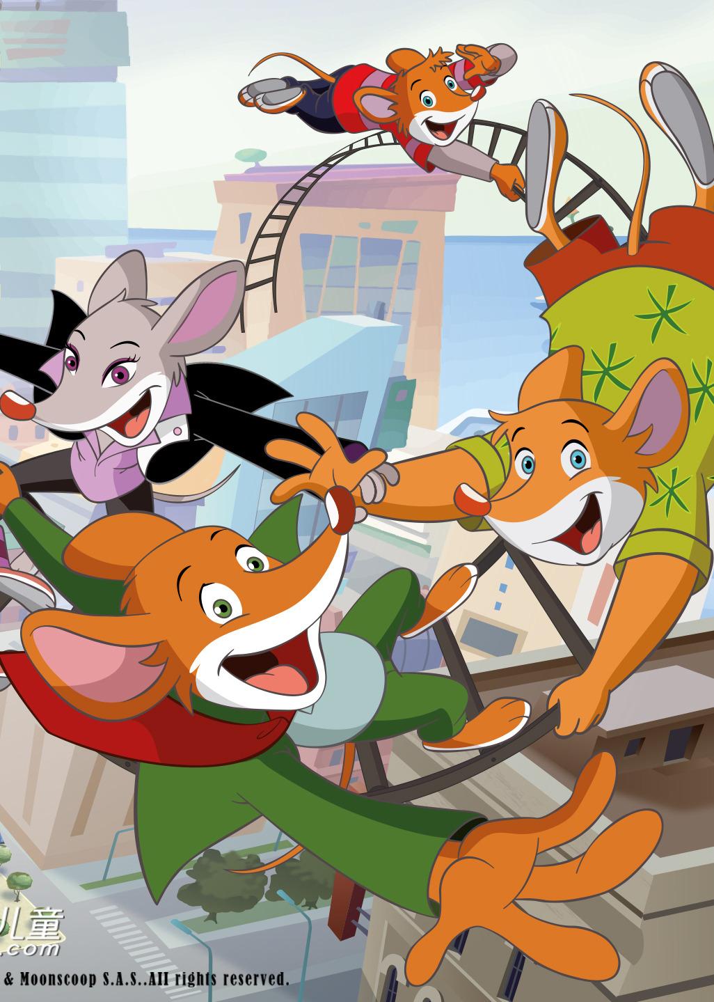 老鼠记者第一季
