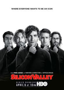 硅谷第一季