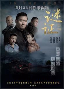 http://puui.qpic.cn/vcover_vt_pic/0/lkz7hhy999o759p1510275181/220