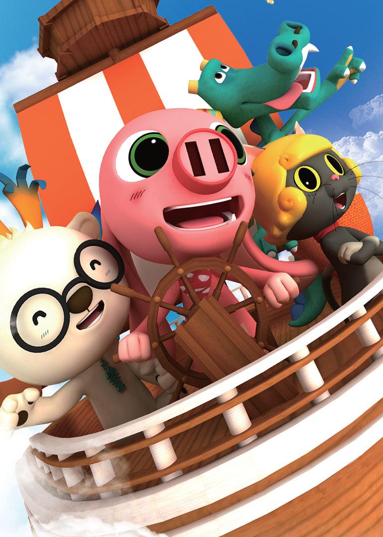 波克和朋友们的航行 中文版