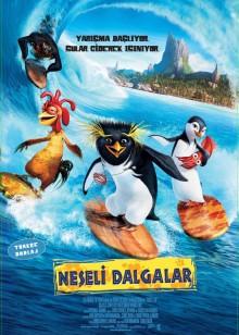 冲浪企鹅8.2小企鹅的梦想与爱情