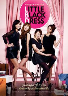 我的黑色超短裙
