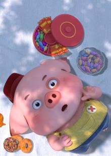 豆豆猪日记