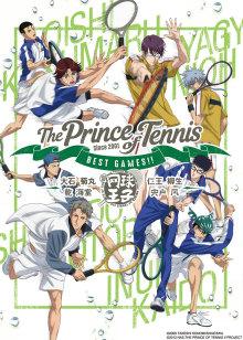 网球王子 BEST GAMES!! 「乾・海堂vs宍户・凤/大石・菊丸vs仁王・柳生」