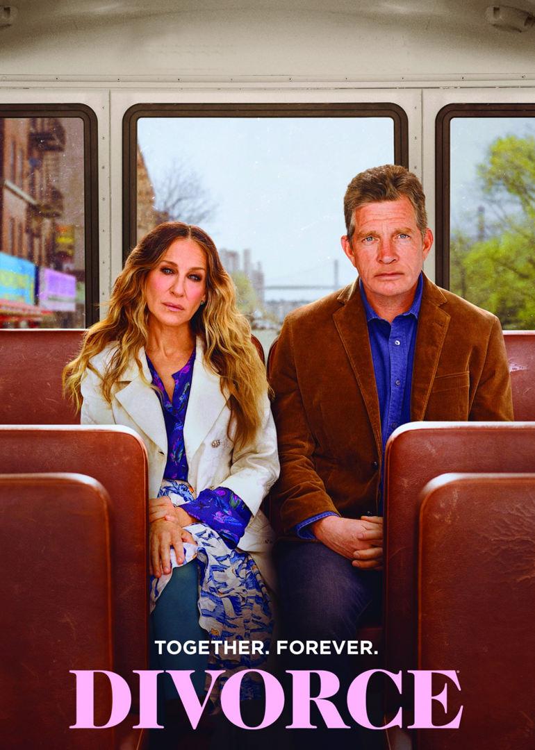 离婚 第三季