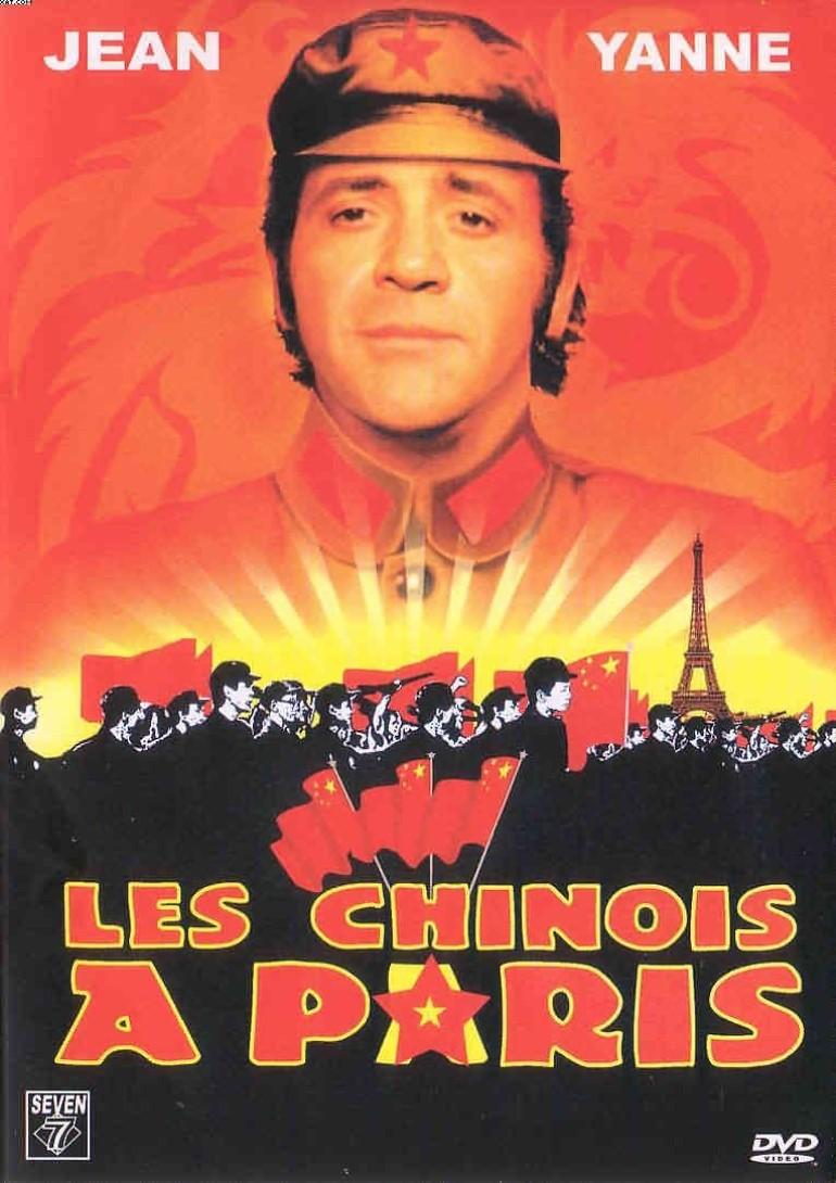 人民解放军在巴黎