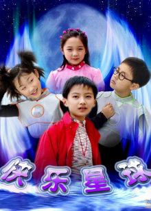 主演:牛东文,刘思雯,王新博,毛竹青,唐晨