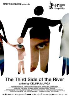 河的第三边