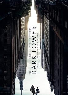 黑暗塔海报