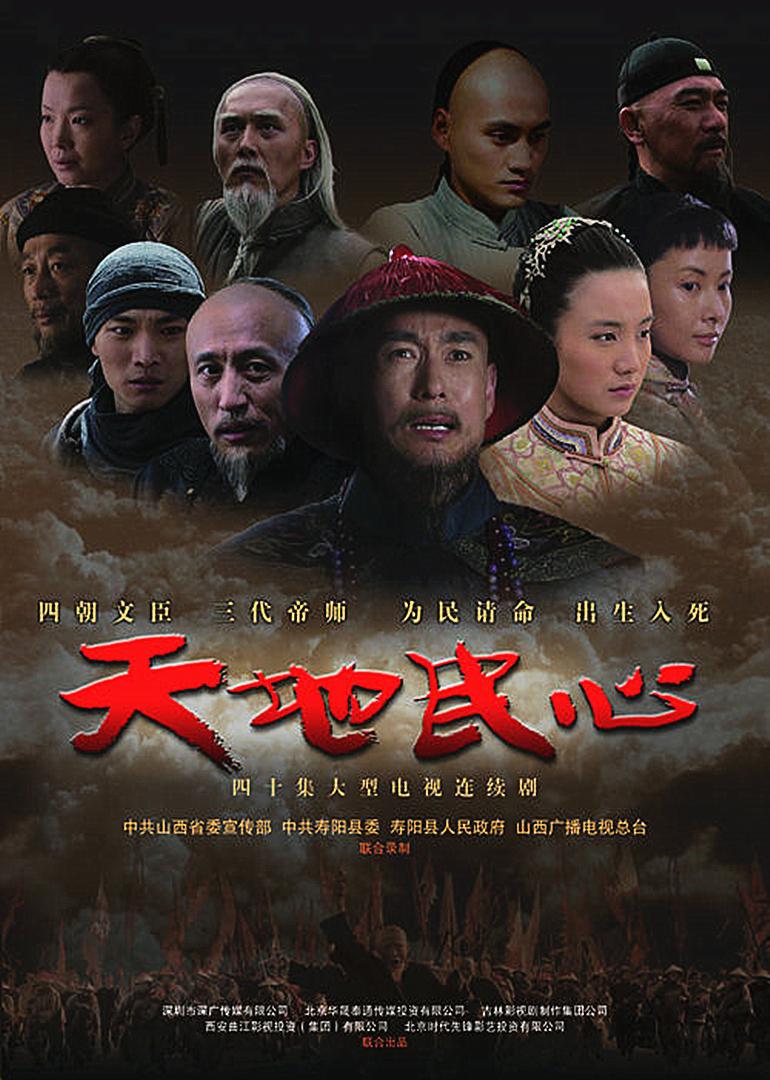 中国西部刑侦大案图片