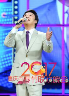 2017鸡年重庆卫视春晚