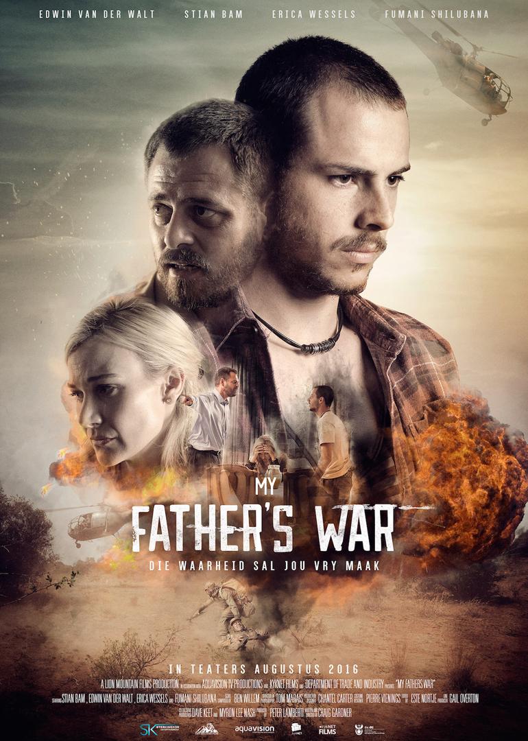 父亲的战争