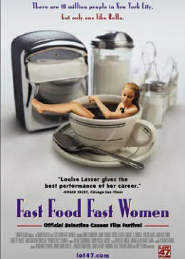 快餐快女 Fast Food Fast Women