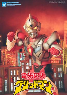电光超人古立特 日语版