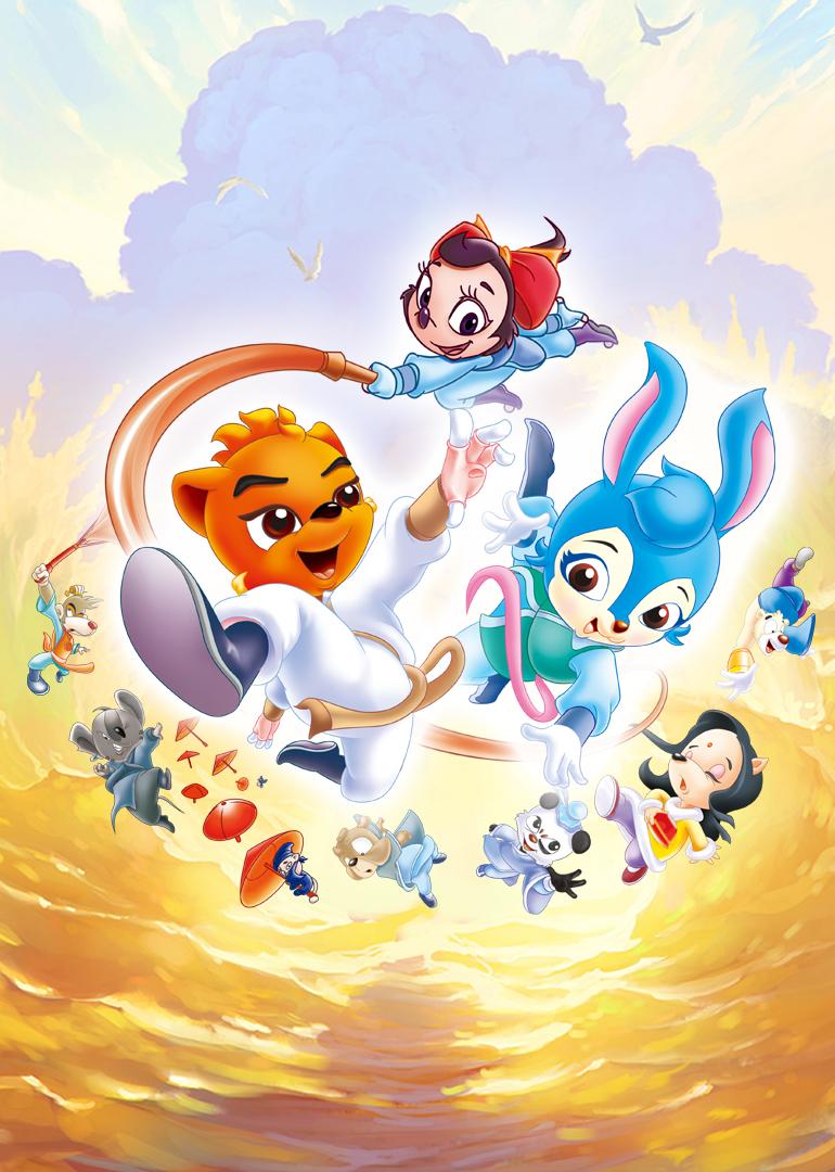 虹猫蓝兔仗剑走天涯